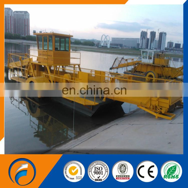 Top Quality DFGC-110 Aquatic Weed Harvester Aquatic weed harvester seaweed harvesting boats&Weed cutting machine Image