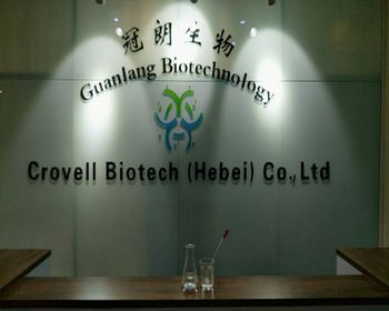 Crovell Biotech (Hebei) Co., Ltd