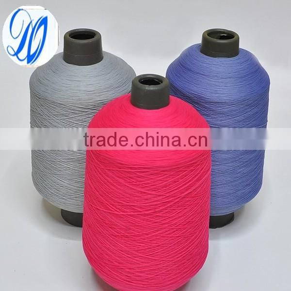 Elastic nylon 66 yarn DTY 70D/2 garment yarn