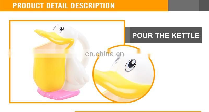 Baby Bath Pour The Kettle Baby Bath Toys