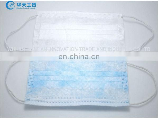 face mask manufacturer,electric face mask,face mask tattoo