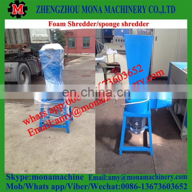 China golden supply Sponge pulverizer / Foam sheet crusher / Foam Board shredder for sale