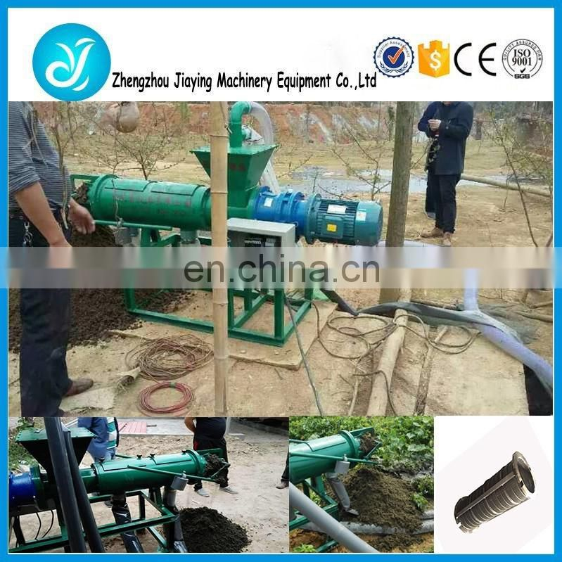 Factory Supply Cow Dung Drying Machine