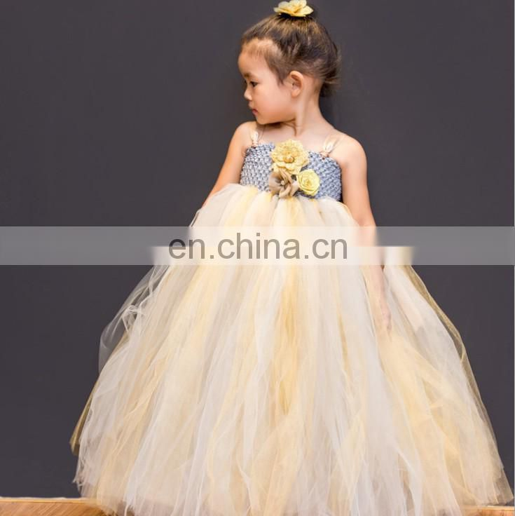 Beige Flower Girl Tulle Dress Puffy Slip Maxi Dress Princess Costume