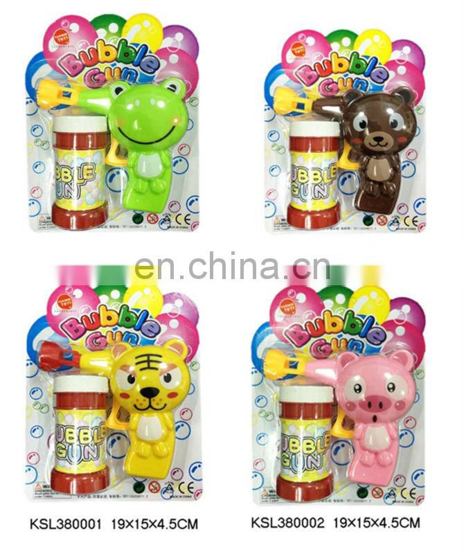 Summer toy cartoon style wholesale bubble gun