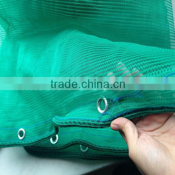 Grommets with rope construction scaffolding net debris netting
