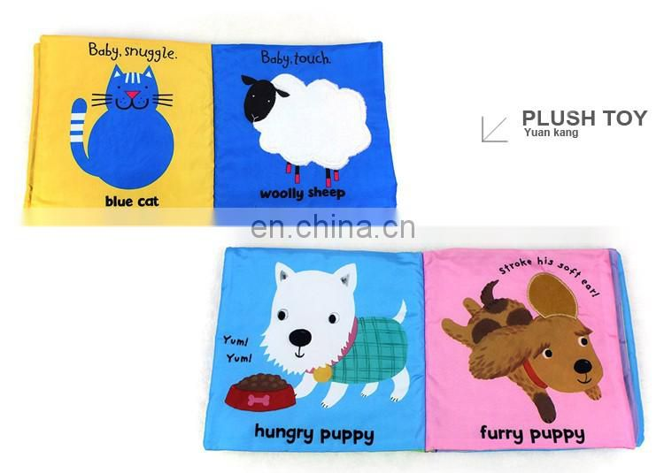 Soft toy baby educational cloth book