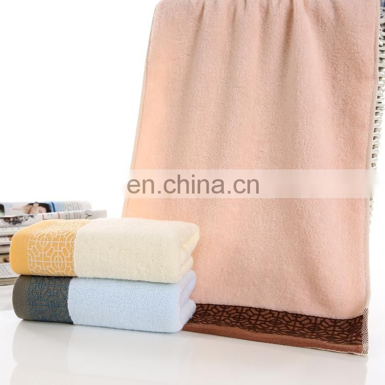 Cheap wholesale bath room 100% cotton bath/face towel