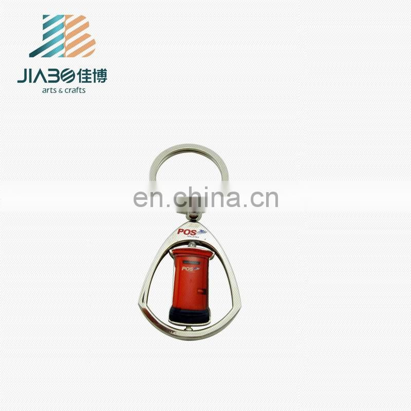 postbox shape cheap custom painted metal keychain