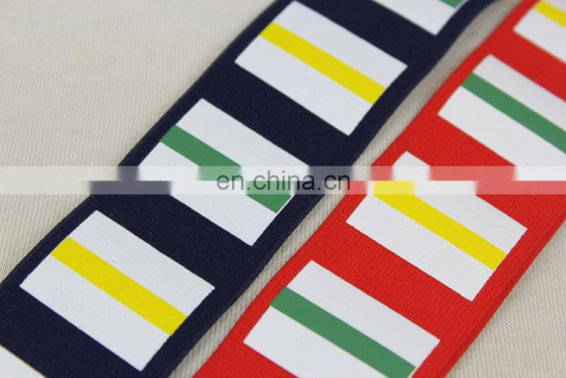 Wholesale good quality colorful elastic tape stretch webbing trim