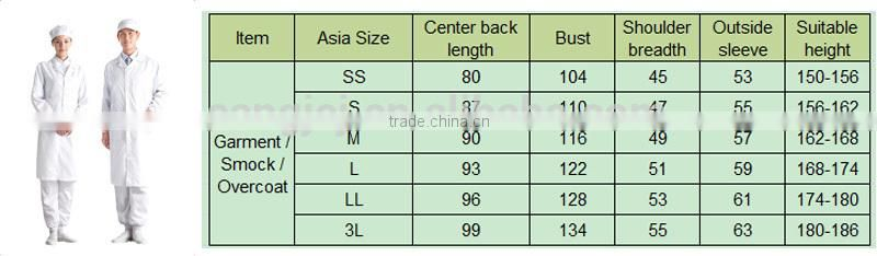 High quality antistatic cleanroom garment work smock uniforms cleanroom smock cleanroom suit cleanroom smock working smocks