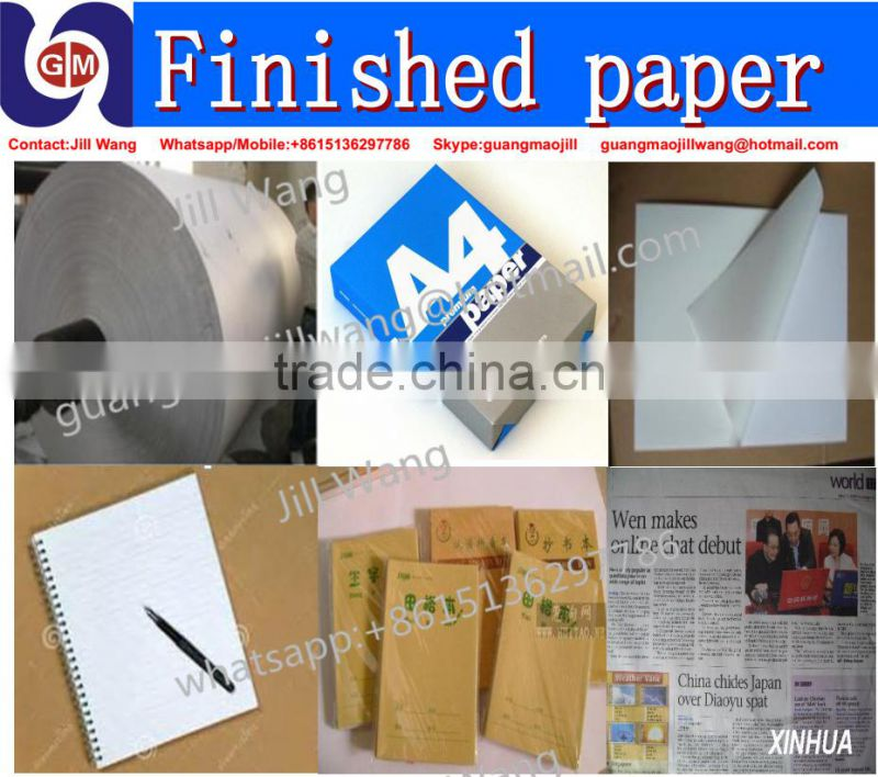 Guangmao Good quality waste paper recycling making machine