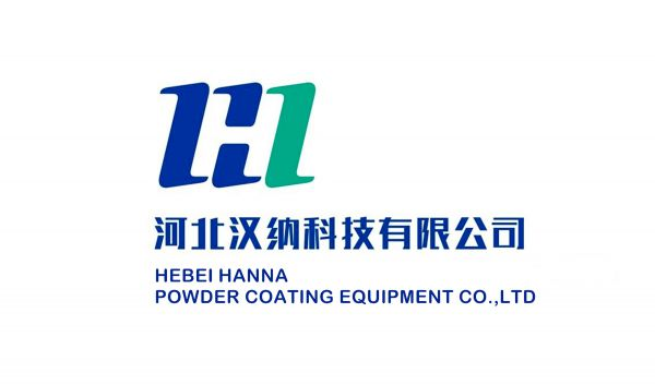 HanNa powder coating equipment CO.,LTD