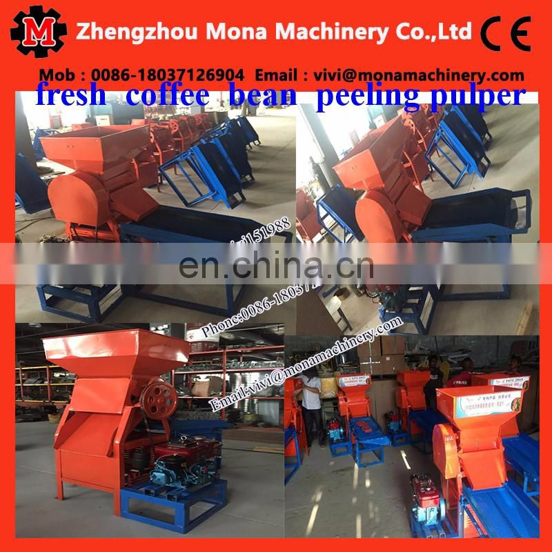 new design automatic electric coffee pulper coffee huller coffee peeler (skype:monamachinery)