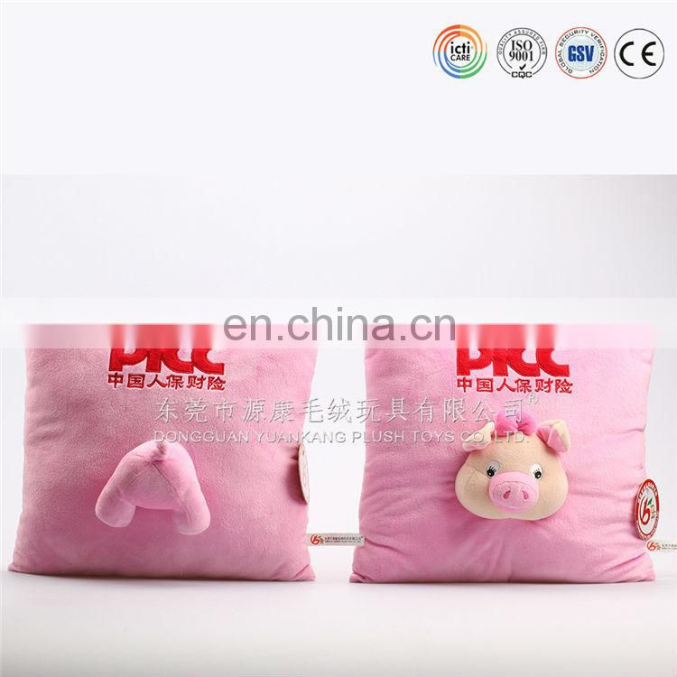 China custom best made inflatable pillow toys
