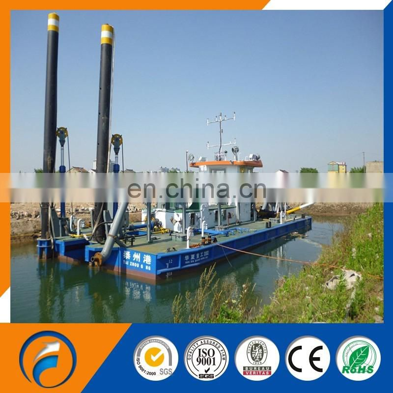 Self-propelled 20 inch Cutter Suction Dredger sand dredger boat vessel pontoon river sand mud dredger