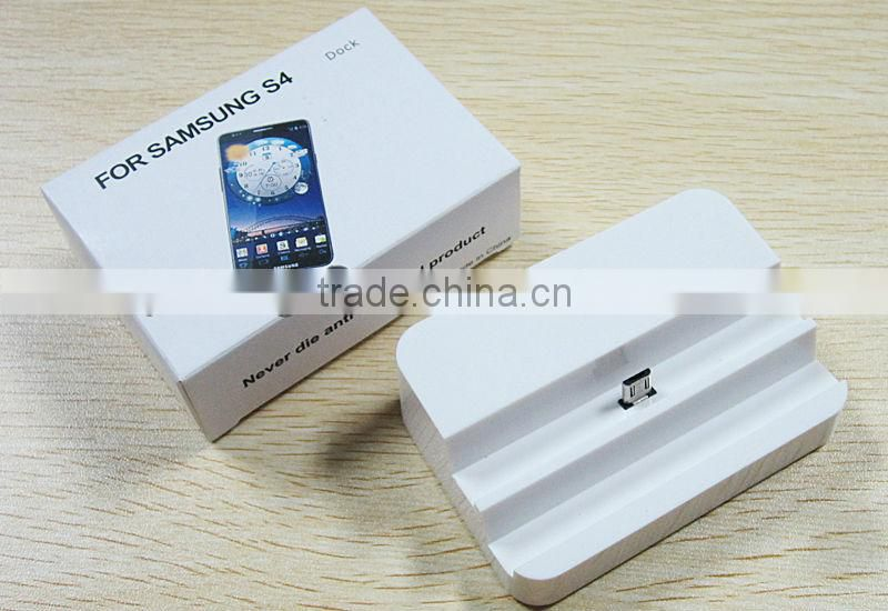 2013 High quality Newest productDock Charge Dock Station for Samsung S4