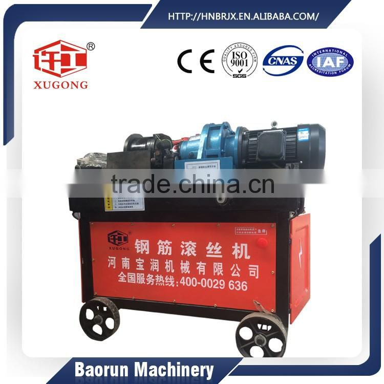 Hot selling Competitive price High speed rebar thread rolling machine From Alibaba