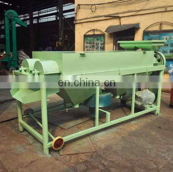 soybean | green mung bean | red bean | corn beans seed surface polishing machine