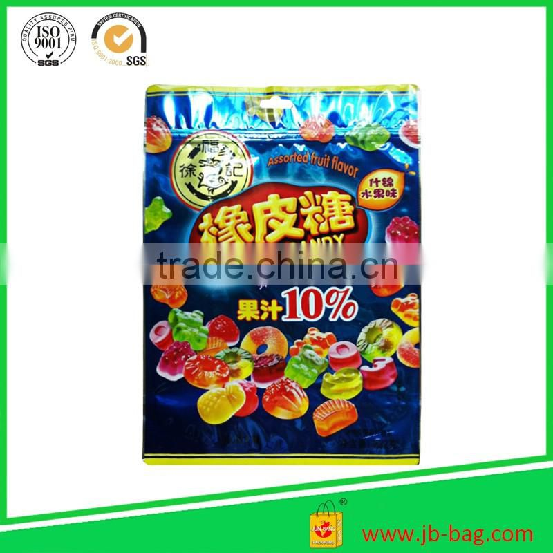 Resealable plastic zip Lock food bag aluminum foil zipper bag plastic stand up pouch food packaging