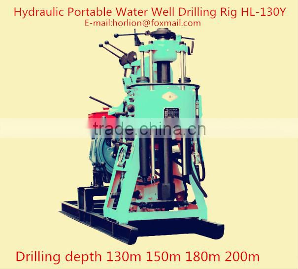 Multi-function geothermal water well drilling rig 130Y/portable water well drilling rigs for sale
