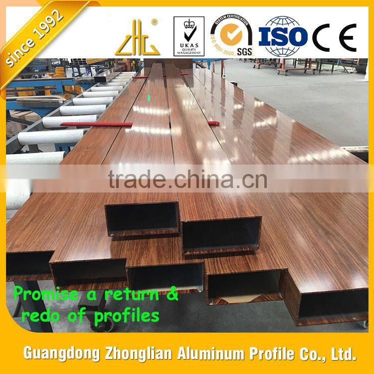 Wow!! Aluminium profile extrusion factory , Zhonglian Yalian