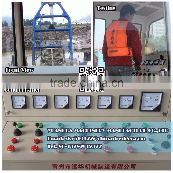 dredger/cutter suction dredger/dredger vessel/dredger machine/sanddredger/suction dredger/cutter dredger/sand pumping platform