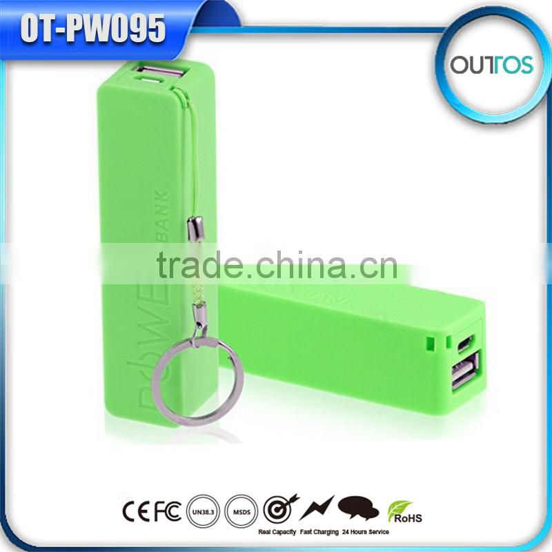 Keychain 2200mah power bank emergency battery charger