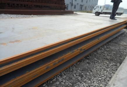High Abrasion Resistance St37 20mm Steel Image