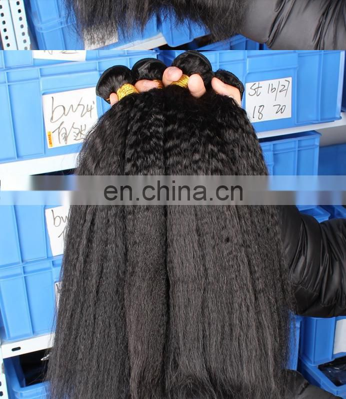 Shandong New Arrival High Quality 10-30inch 8A Grade Brazilian Hair Kinky Straight Hair Weaving