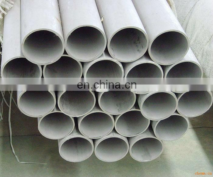 cold rolled 410 NIMO din 1623 1730 ST12/ST13/ ST14 & stainless steel pipe