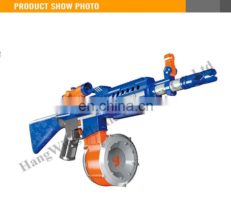 New Design Plastic Electric Happy Kid Toy Gun