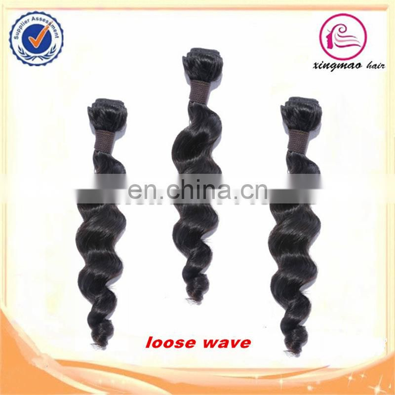 Fast delivery factory wholesale premium now hair weave