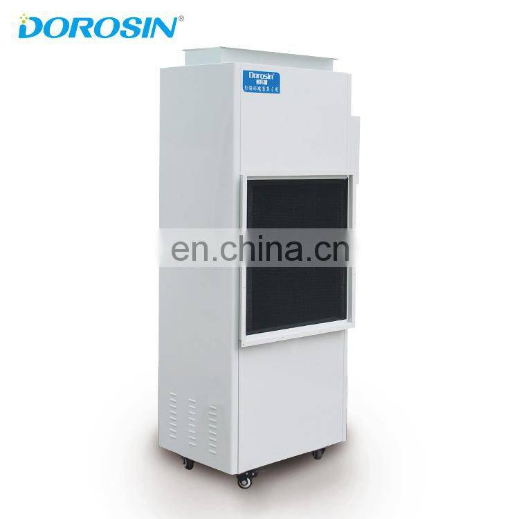 Dorosin 300pint 7KG/H dehumidification capacity Drying Dehumidifi rapid drying for Food,Crude medicine,seafood industry