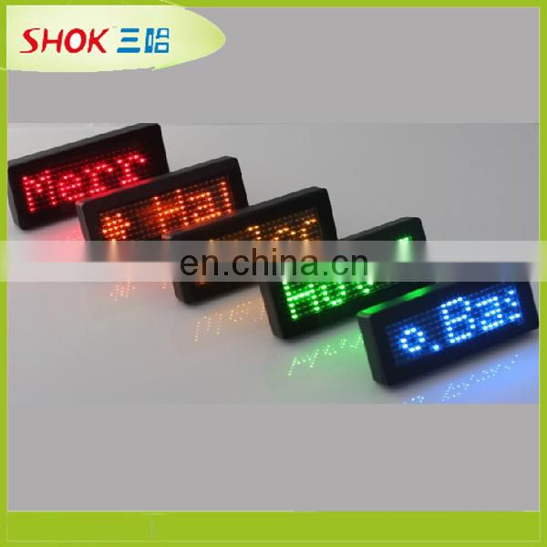 LED name badge with DIY message&words