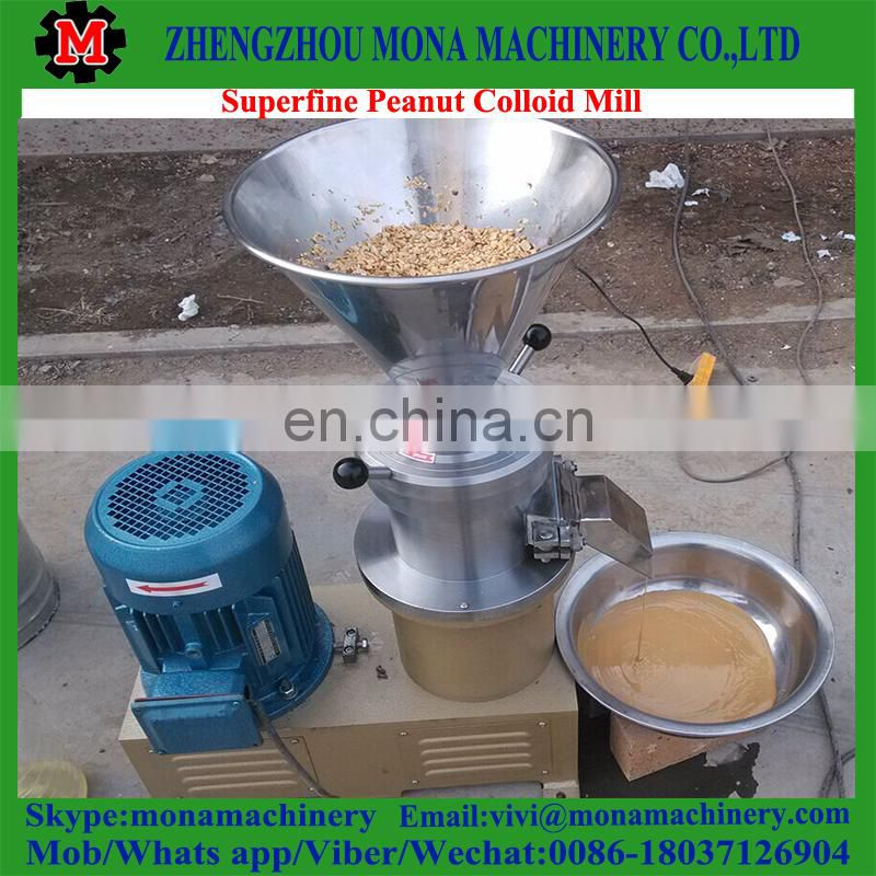 ss304 316L food grade sanitary grinding machine colloid mill Image
