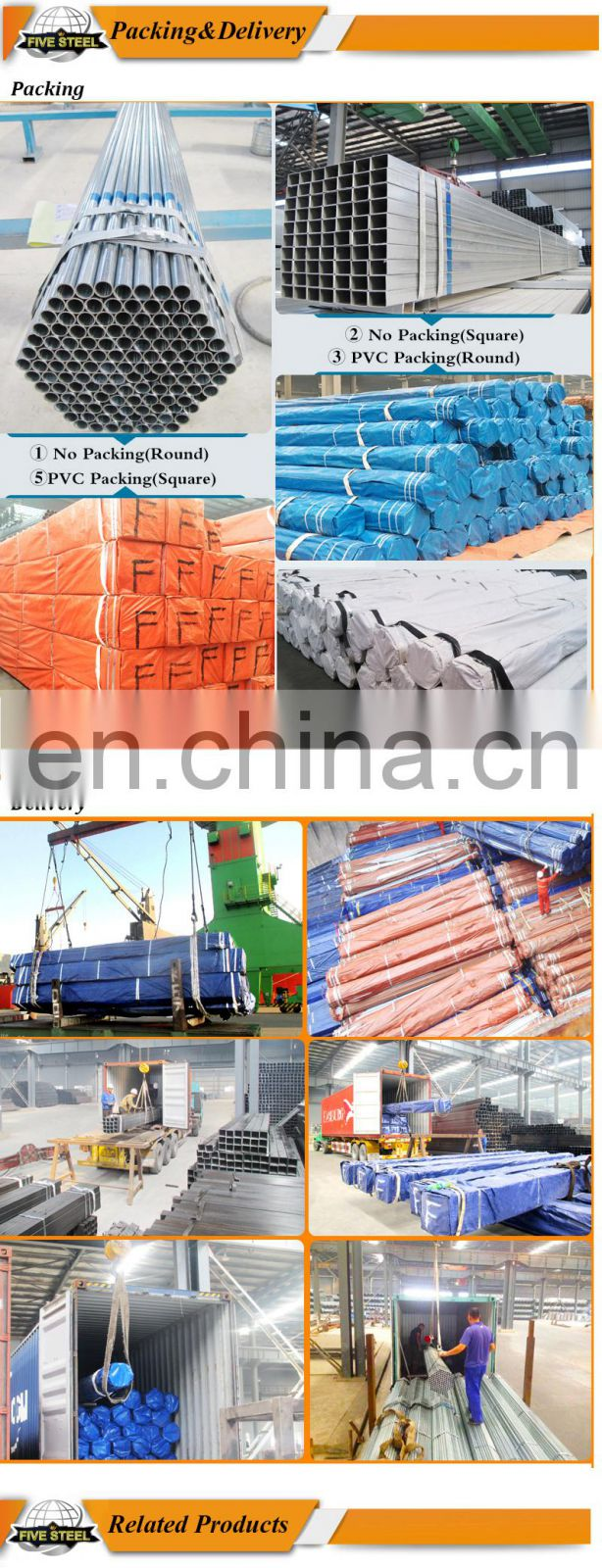 iron mild erw metal square steel pipe with od 12.7*12.7-400*600