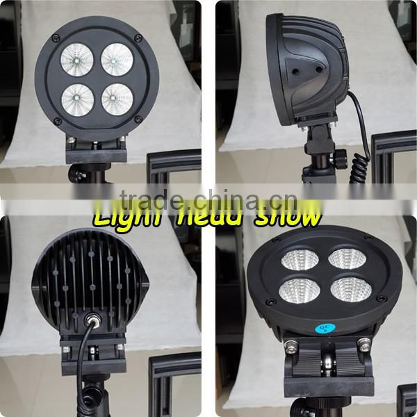 led professional lighting RLS51-80W rechargeable Portable mobile led floodlight for military