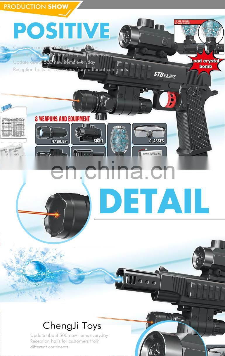 New arrival 2017 safe high speed electric black soft crystal water gun