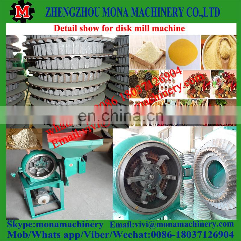 grinding machine / disk mill / grain crushing machine