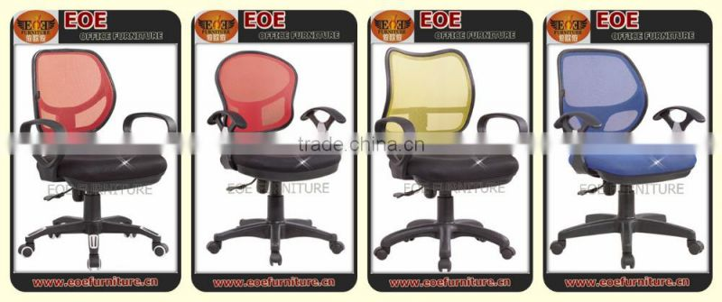 2015 hot sale conference classic office chair
