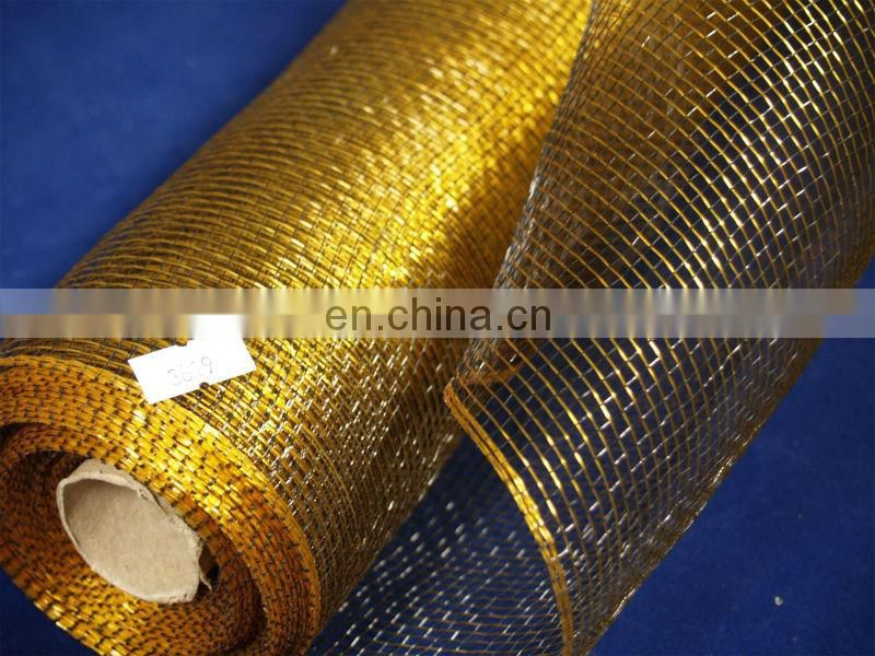 Green-Blue-Gold Polynet Mesh Wrap Roll