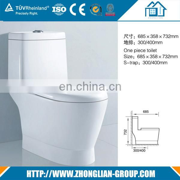 Sanitary ware Chinese one piece girl wc toilet