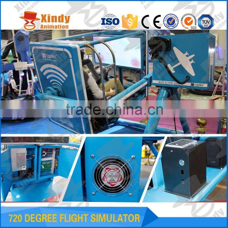 Electric motion ride simulator flight simulator seat flight