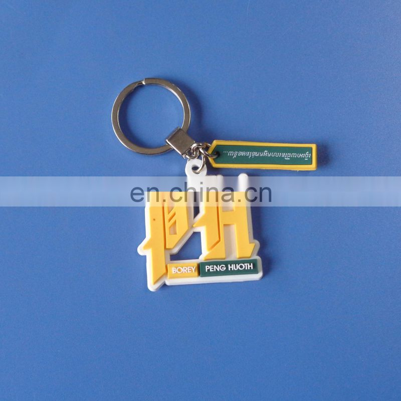 pvc key chain with your own logo custom shape design promotion keyring