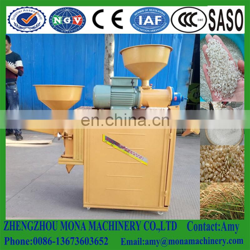 Automatic low price rice mill machine/rice milling machine/rice polishing machine Image