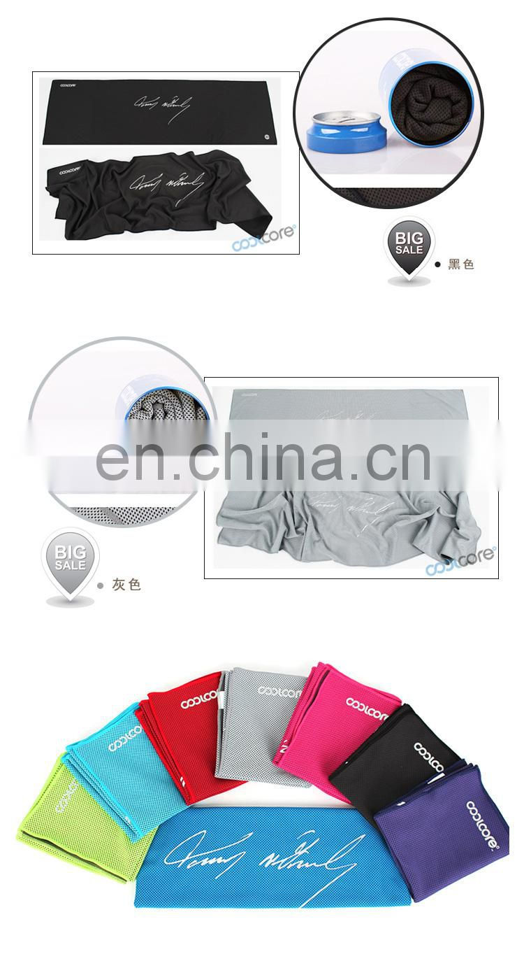 High quality customized Printing design cooling sprot towel