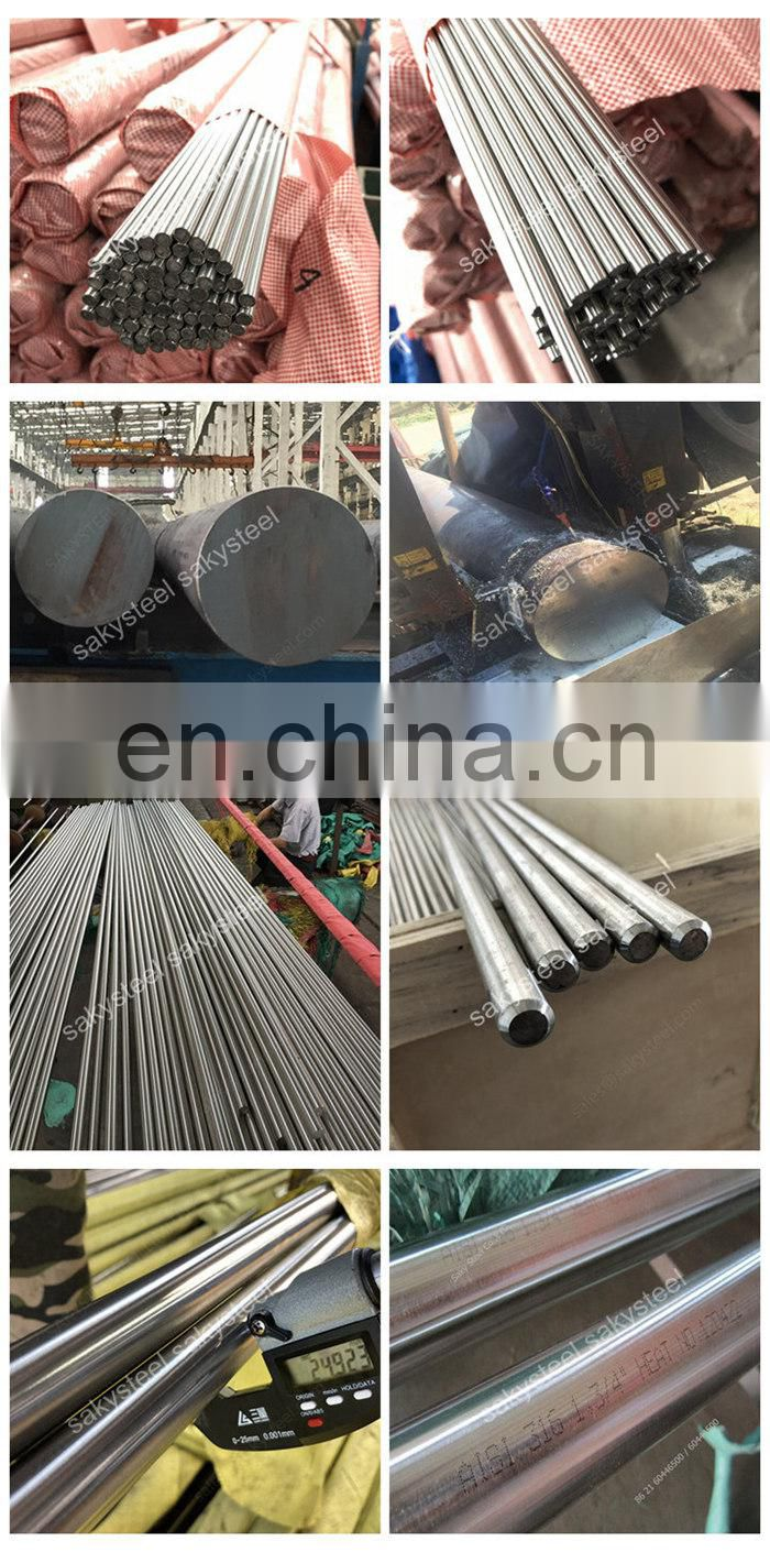 Polished Brushed 321 Stainless Steel Bar