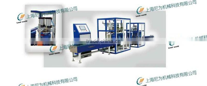 automatic single line crude oil weighing filling machine