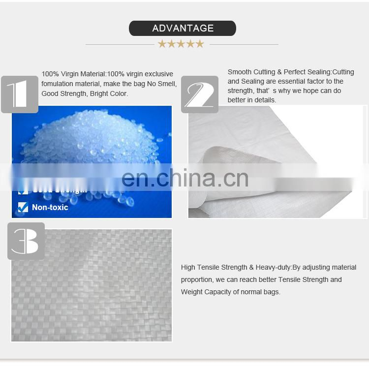 China 50kg PP polypropylene grain bags